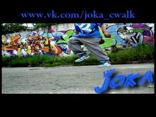 Joka_ | New Nike's Test