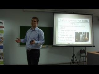 Новости науки и технологий (29.01.2011). Михаил Крыжановский